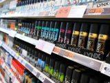 Эксперты считают, что люди не умеют пользоваться дезодорантами