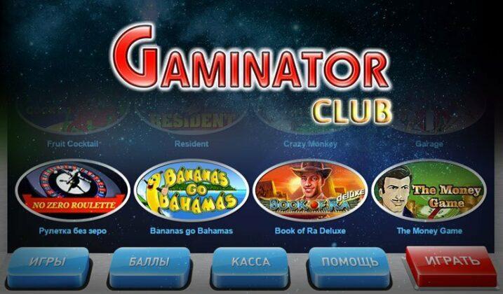 в каких игровых автоматах дают деньги без депозита